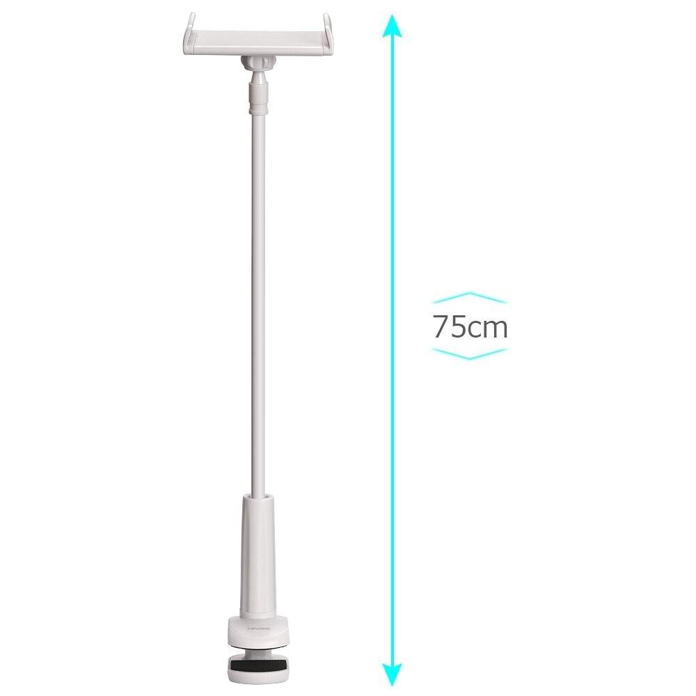アームの長さ|50cm以上あれば使いやすく便利!