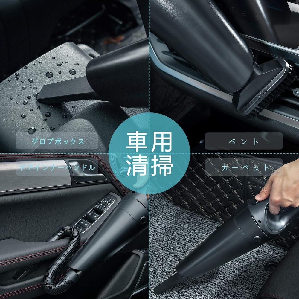 車用掃除機とは?導入するメリット