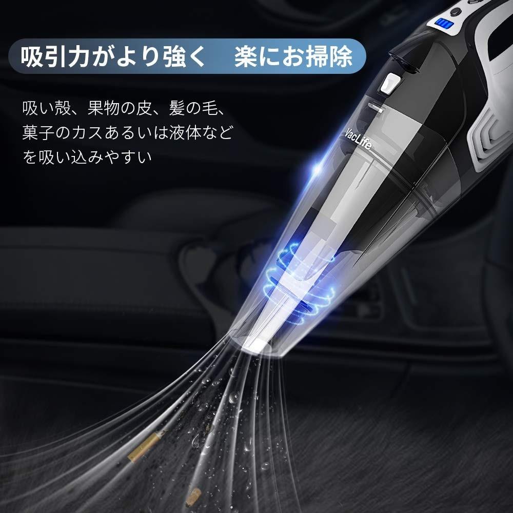 吸引力(吸引仕事率)|しっかり掃除は50W前後、軽めの掃除には25W程度が◎