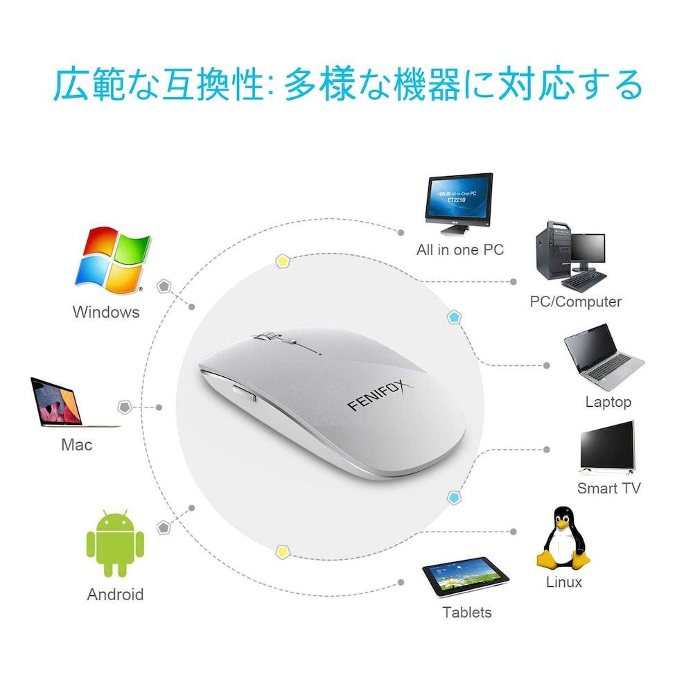 対応端末|androidやipadなどのマウスは使用可能