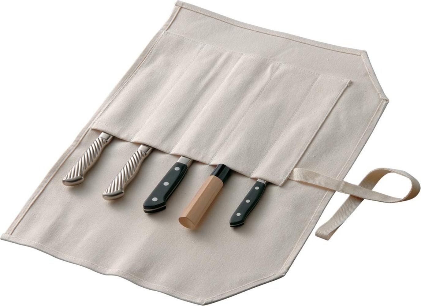 布巻き|コンパクトで手軽、お洒落な革製も