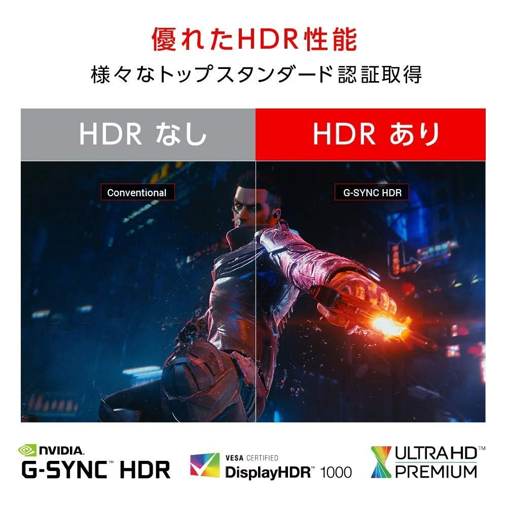 HDR機能があればより綺麗に楽しめる!
