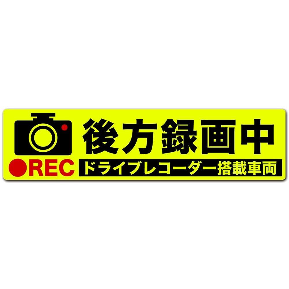 英語ではなく、日本語表記のものを