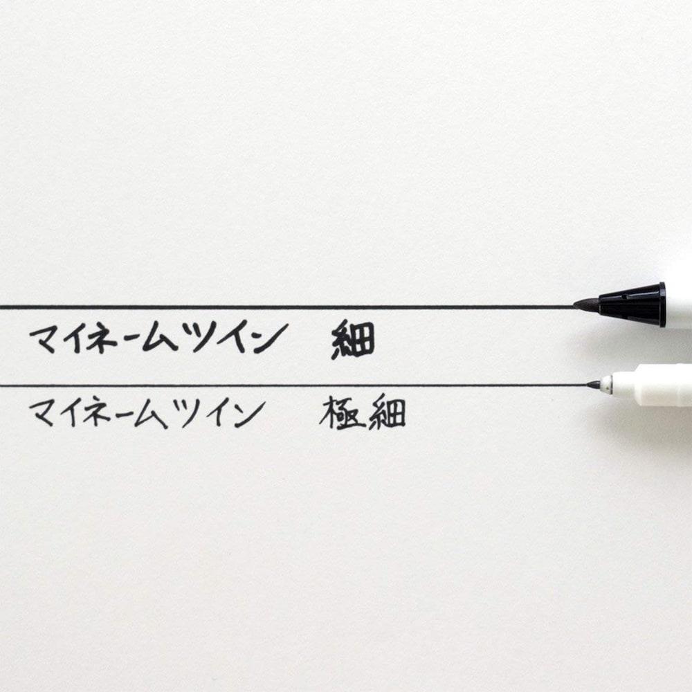 太さ 名前を書くなら細いペンがおすすめ!