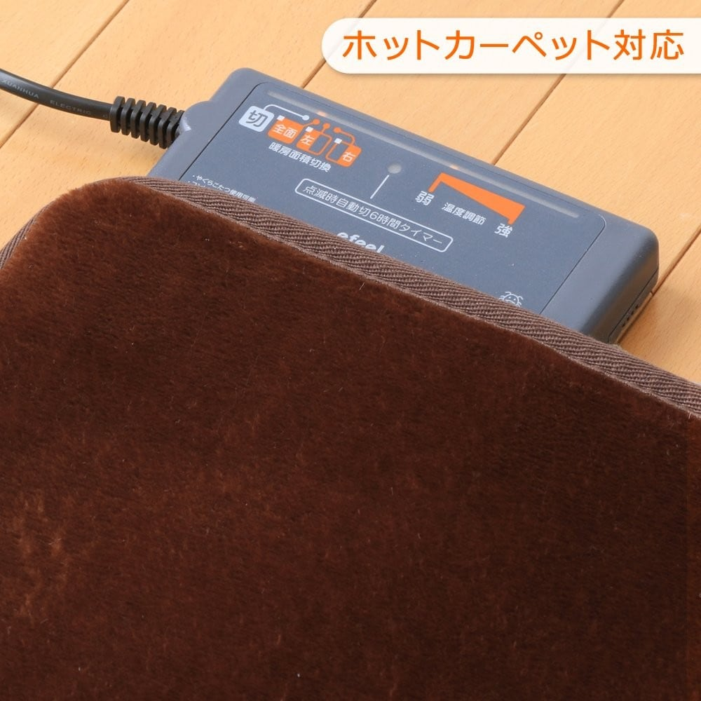 冬用 ホットカーペット・床暖房対応のものが暖かくて人気