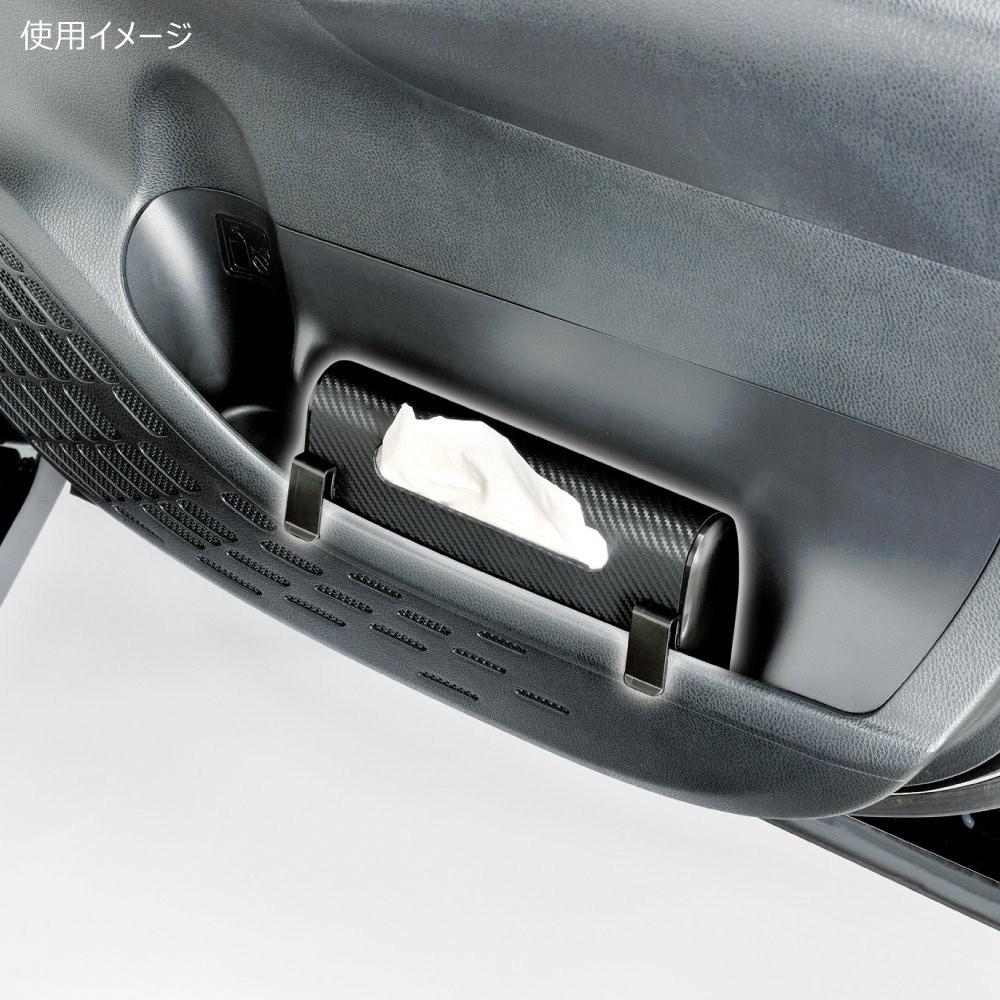 ドアポケットタイプ|ドアポケットが空いてる方向け!隙間を活用できる