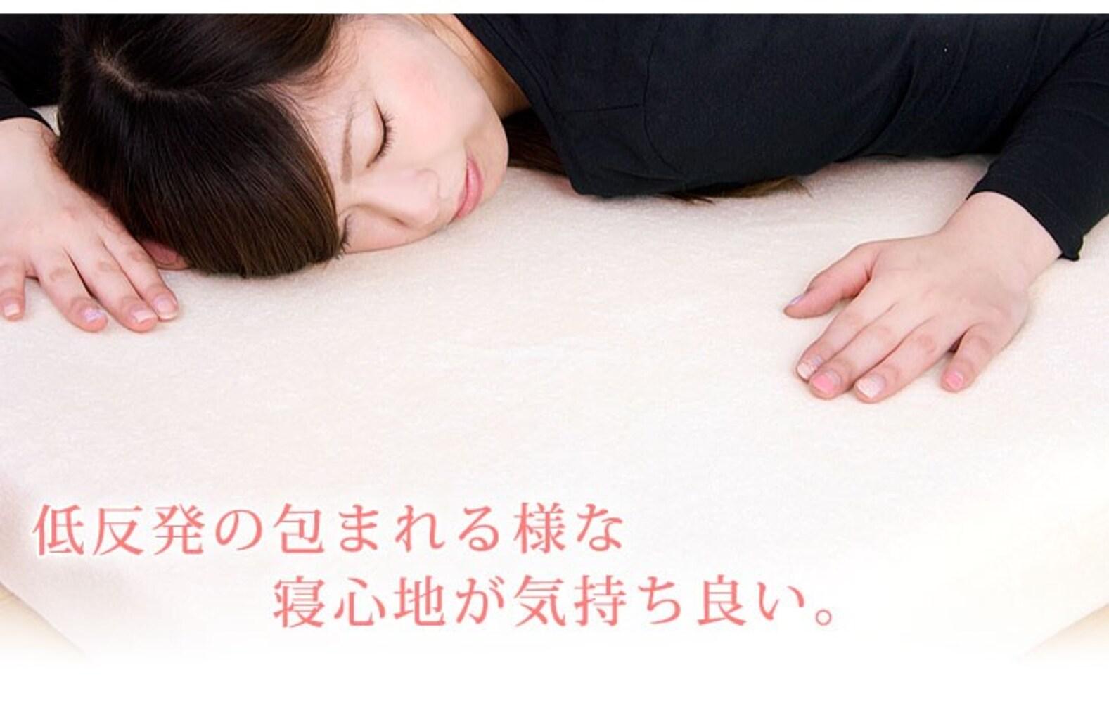 ノンコイル系|柔らかく寝心地抜群「低反発」しっかり身体を支える「高反発」