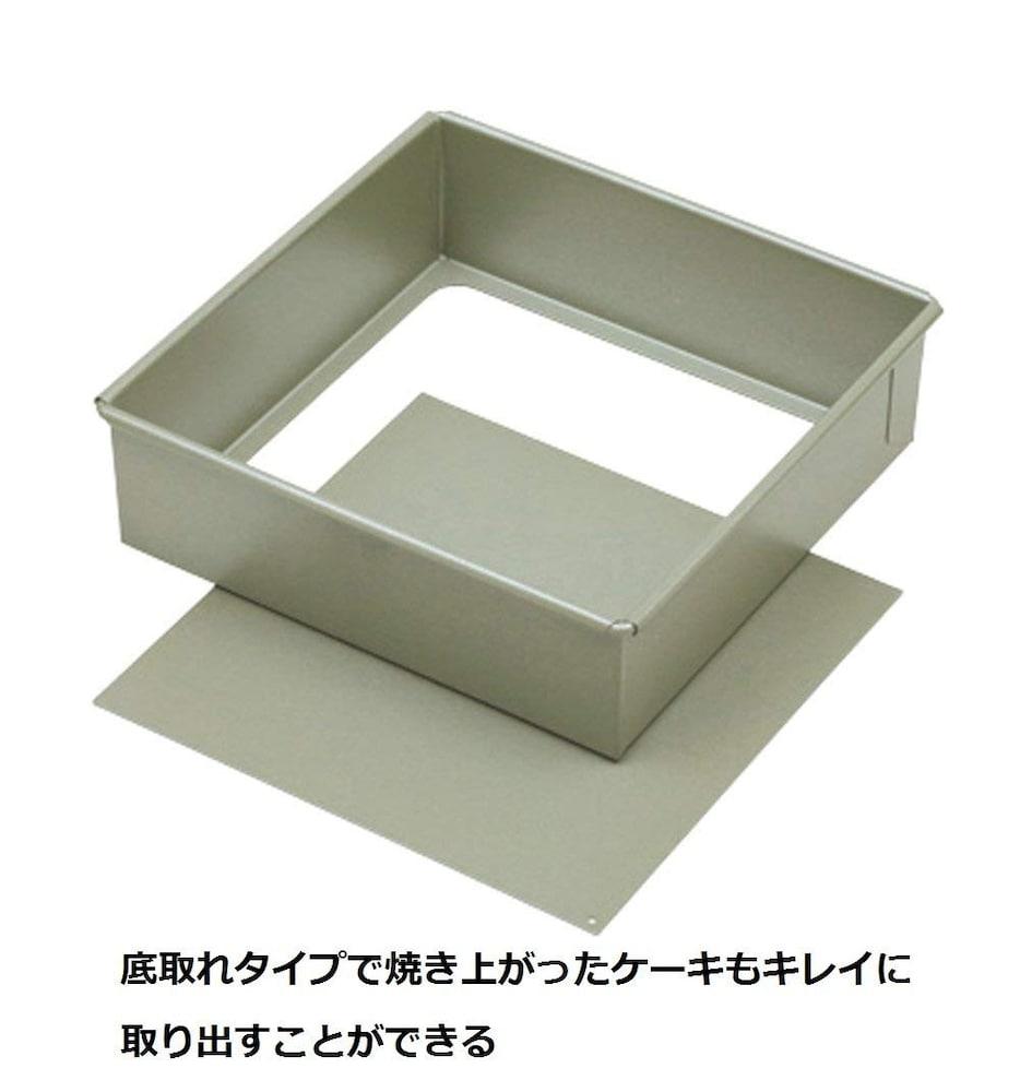 底|外し方が簡単な底取れタイプ、湯煎焼きは共底タイプ