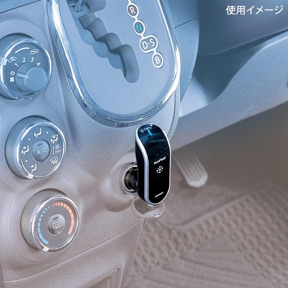 給電|シガーソケットタイプが多い、USBポート付きの車種も