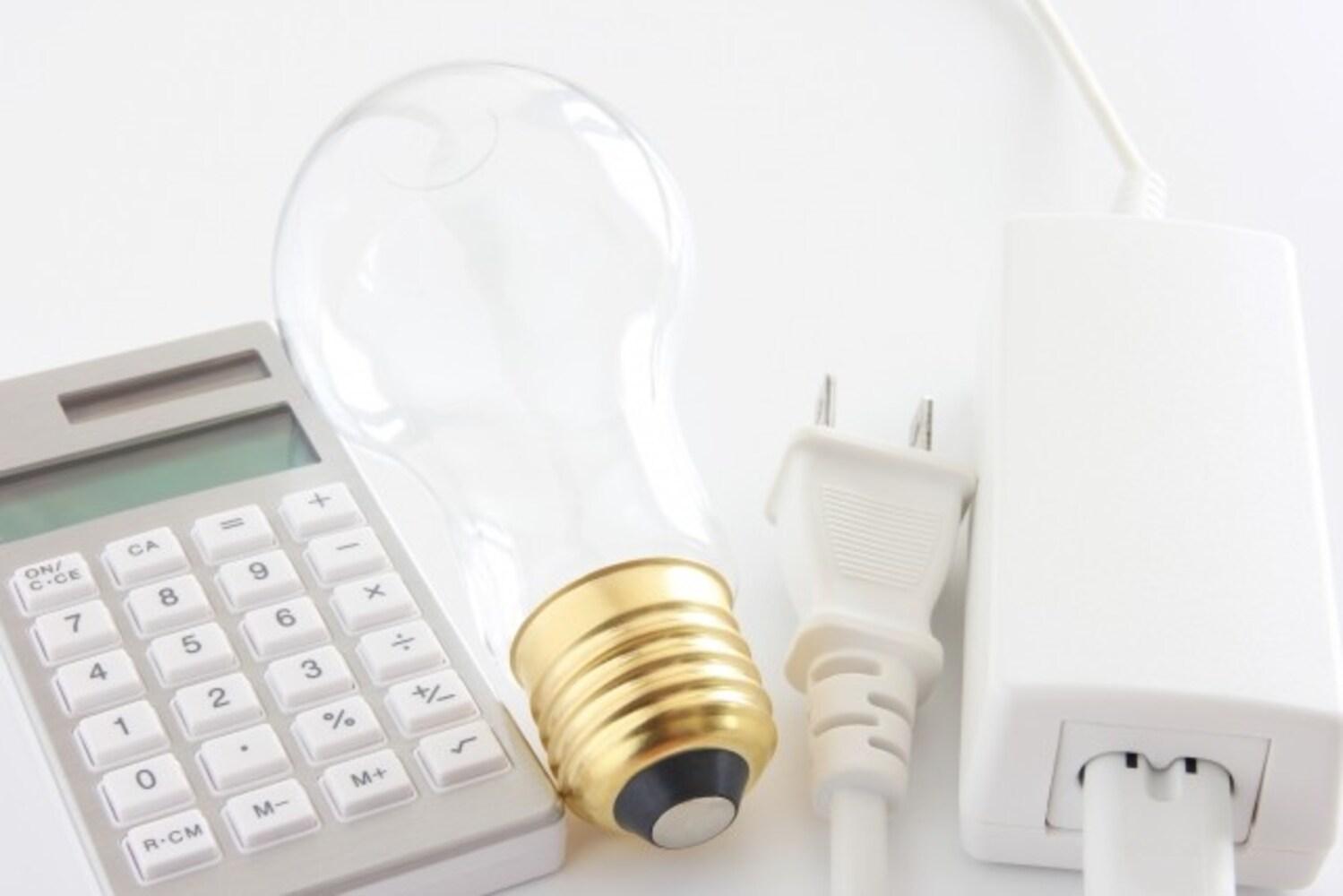 電気代|1ヶ月あたり約2300~3700円