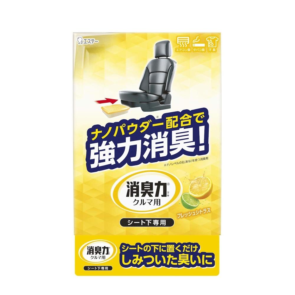 車用消臭剤は車の嫌なにおいを消せる効果が!