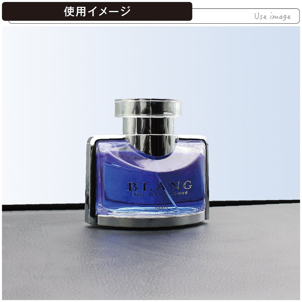 液体タイプ|香りが広がりやすい