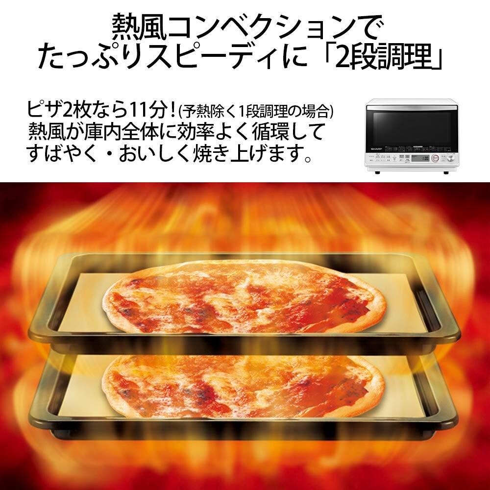 2段調理|温度調節機能に優れたものが便利