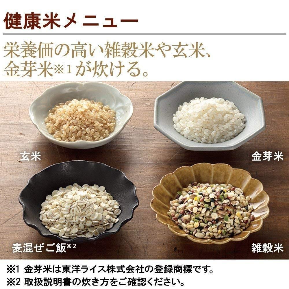 機能|白米以外も炊き上げられるか
