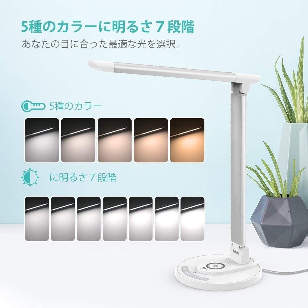 調光|色や明るさを多段階で調整できれば寝るときも扱いやすい