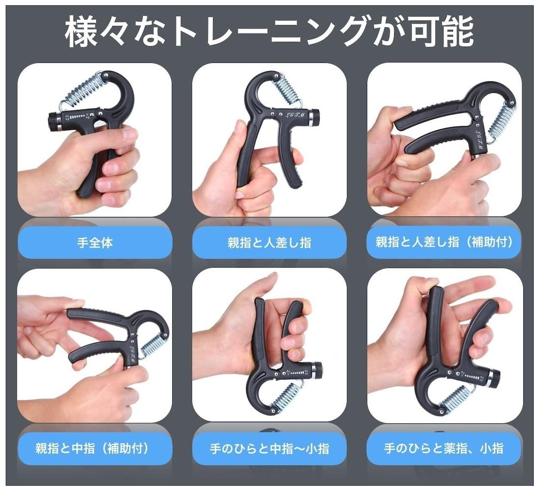 握力強度調節機能 長期間利用したい・バリエーションを増やしたい方に