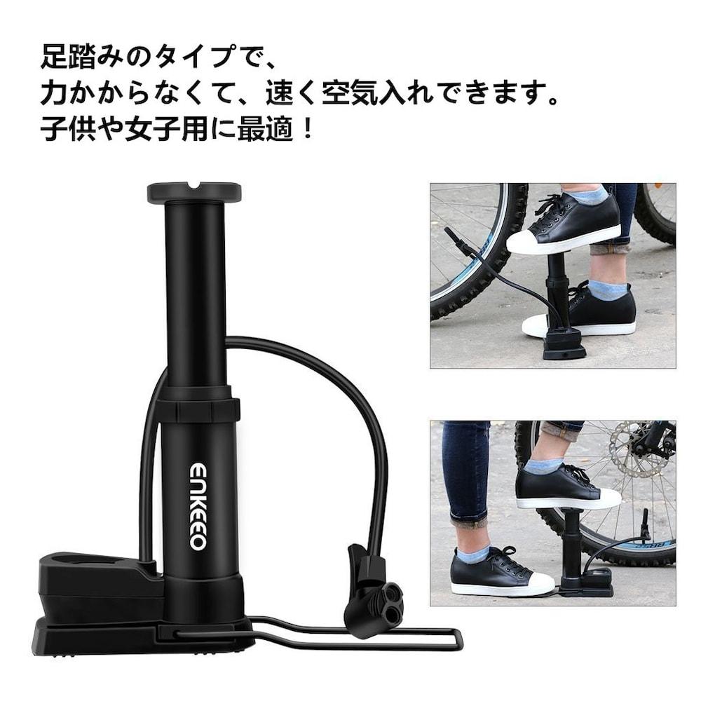 3、フットポンプ|足踏みだけで簡単!収納や携帯にも◎