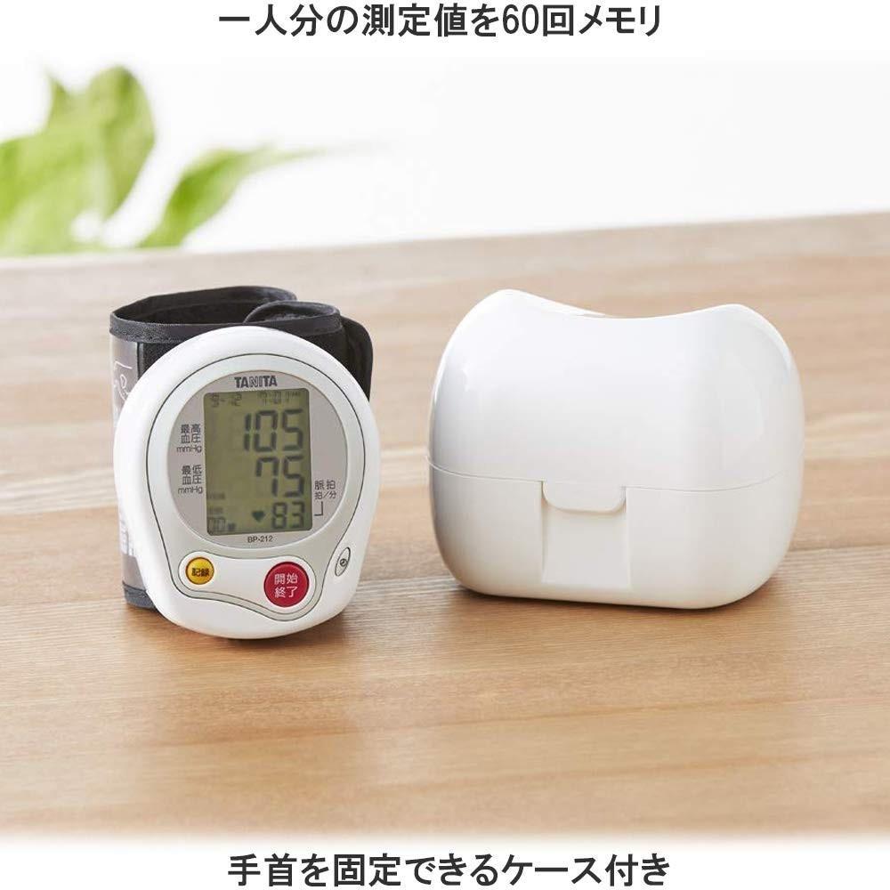 ・メモリー機能|毎日の血圧測定結果を記録する