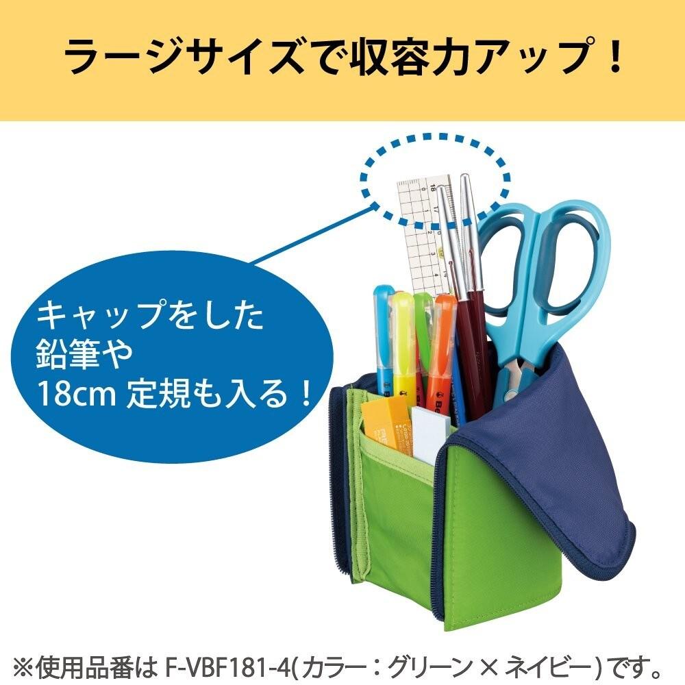 容量|数本程度はコンパクトサイズ・ペン以外も持ち歩くならラージサイズ