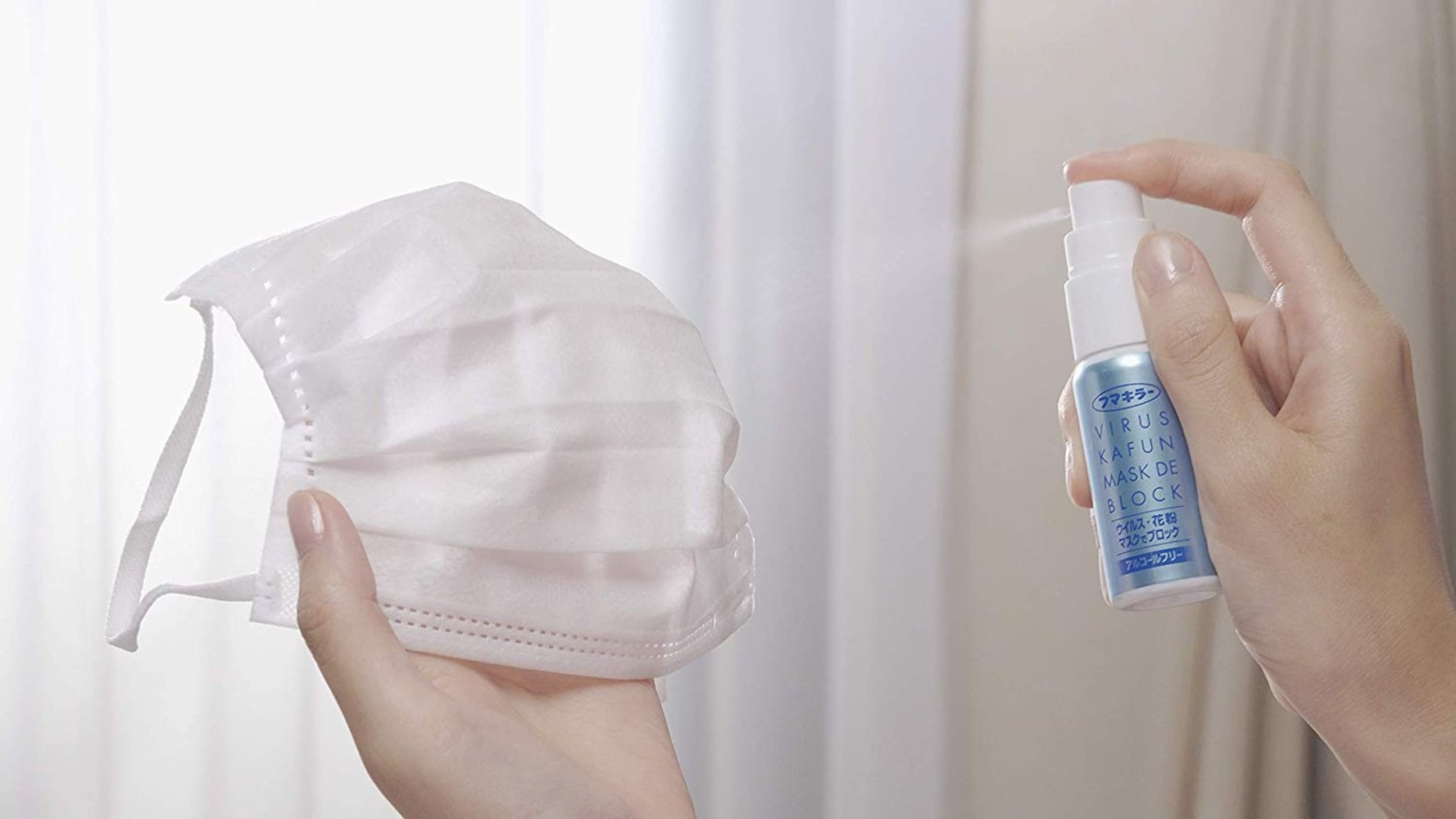 マスク 消毒 スプレー