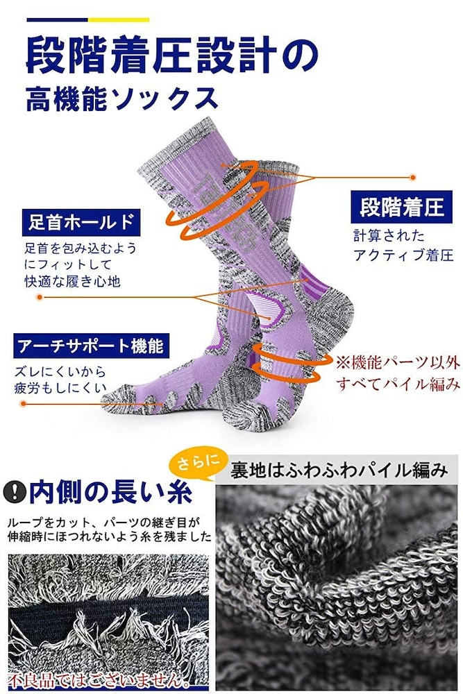 着圧設計 長時間の滑りによる疲労を軽減する機能