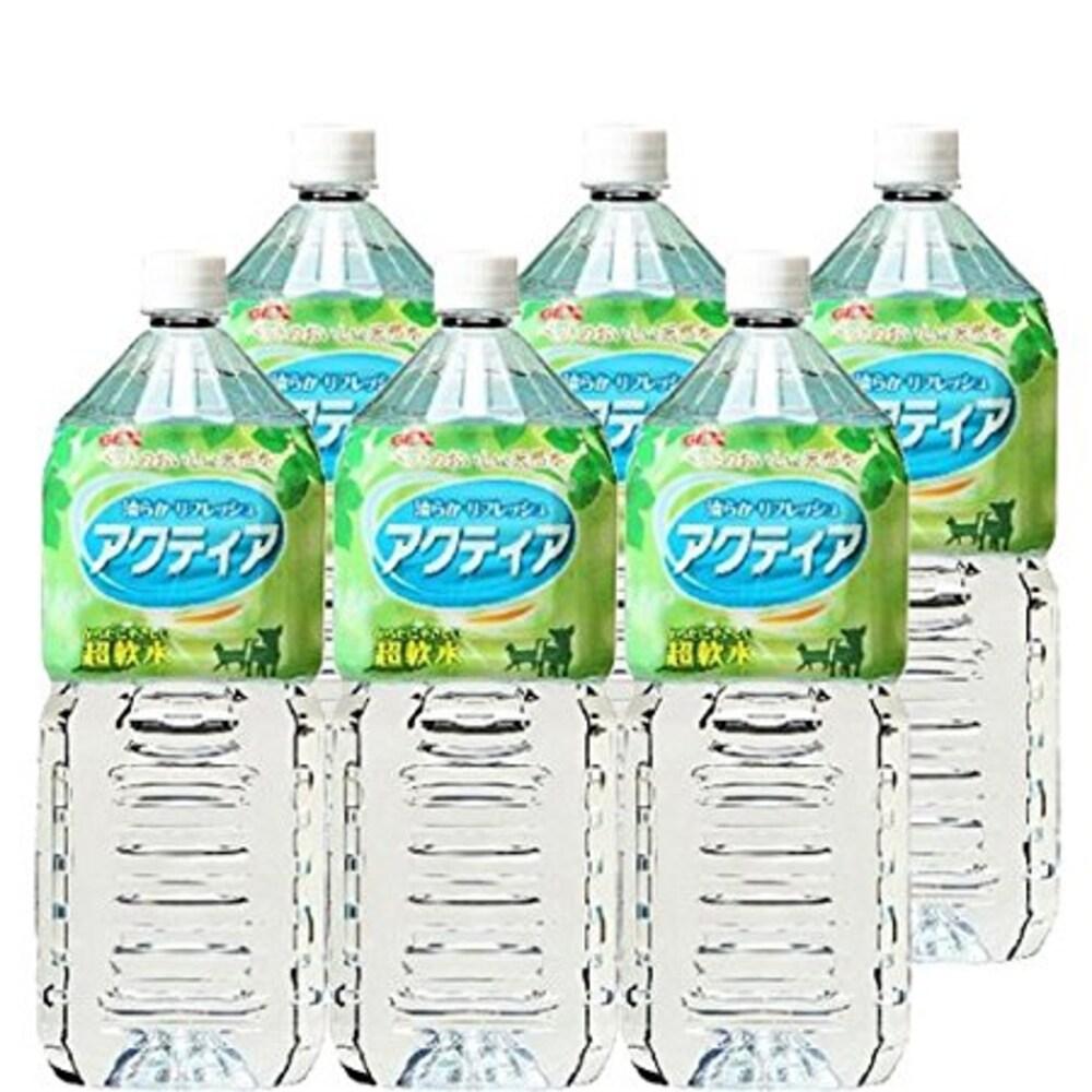ペットのおいしい天然水 アクティア 超軟水 2L×6本