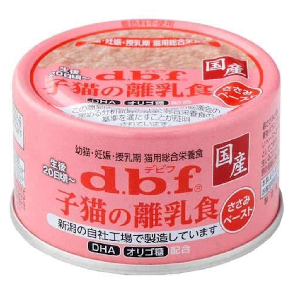 デビフ 子猫の離乳食 ささみペースト 85g お買い得24缶