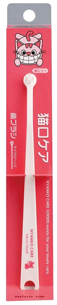 マインドアップ 猫口ケア 歯ブラシ マイクロヘッド 1個