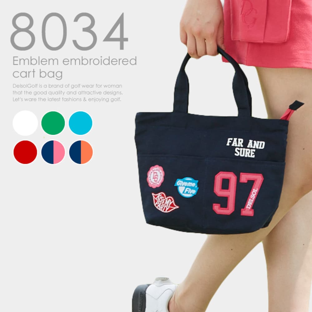 8034 emblem embroidered cart bag
