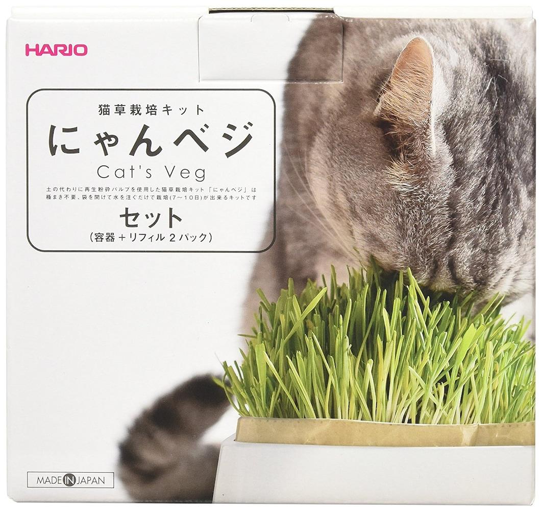 ハリオ (HARIO) 猫草栽培キットにゃんベジセット
