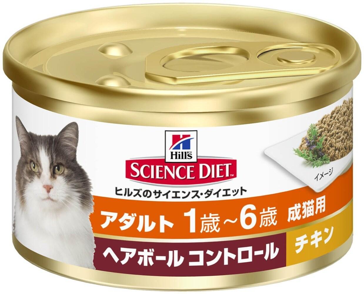 サイエンスダイエット キャットフードシリーズ 缶