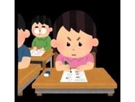 【2018年中学受験】入試の時事問題に出るテーマ