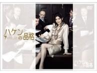 日本の名作ドラマBEST15!人生の宝物にきっと出合える