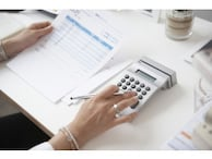月収20万円で手取りはいくら?所得税と住民税、年金等を引く
