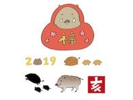年賀状 イノシシ・亥/猪のかわいい無料イラスト素材