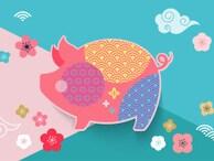 誕生日別、2020年お金が貯まるアクションはコレ!