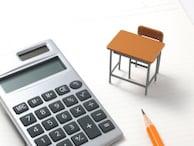 41歳貯金630万円。子ども2人が私立に進学し学費や住宅ローン返済について相談したい