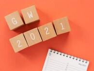 2021年のGW、お金持ちはどう過ごす?