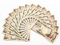 2021年夏ボーナス平均支給額ランキング