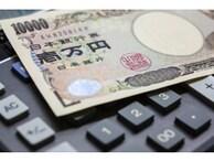 月収25万円の人の手取りはいくら?