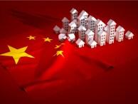 中国恒大の破綻危機はなぜ起きた?予想される影響と今後の見通し