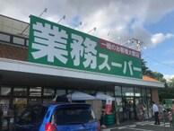 業務スーパーで必ず買う「お総菜」ランキング!3位「やわらか煮豚」2位「マカロニサラダ」1位は…?
