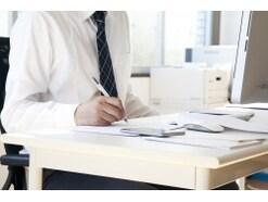 令和元年分 申告書Bの書き方と源泉徴収票の見方