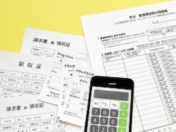 共働き夫婦の医療費控除、得するカンタン管理術
