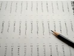 5年生で習う漢字・6年生で習う漢字の練習プリントや学習サイト!