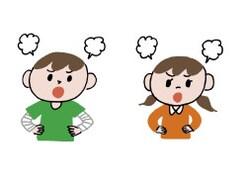 暴言を吐く子供、親への悪態や汚い言葉への対処法!