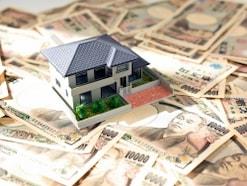住宅購入・取得時の諸費用に関する基礎知識