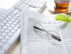 年末調整で社会保険料控除が必要なのは、どんなとき?