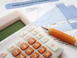 年末調整の生命保険料控除、税金はいくら安くなる?