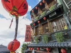 台湾の九分を楽しむための攻略法12選【2018年】